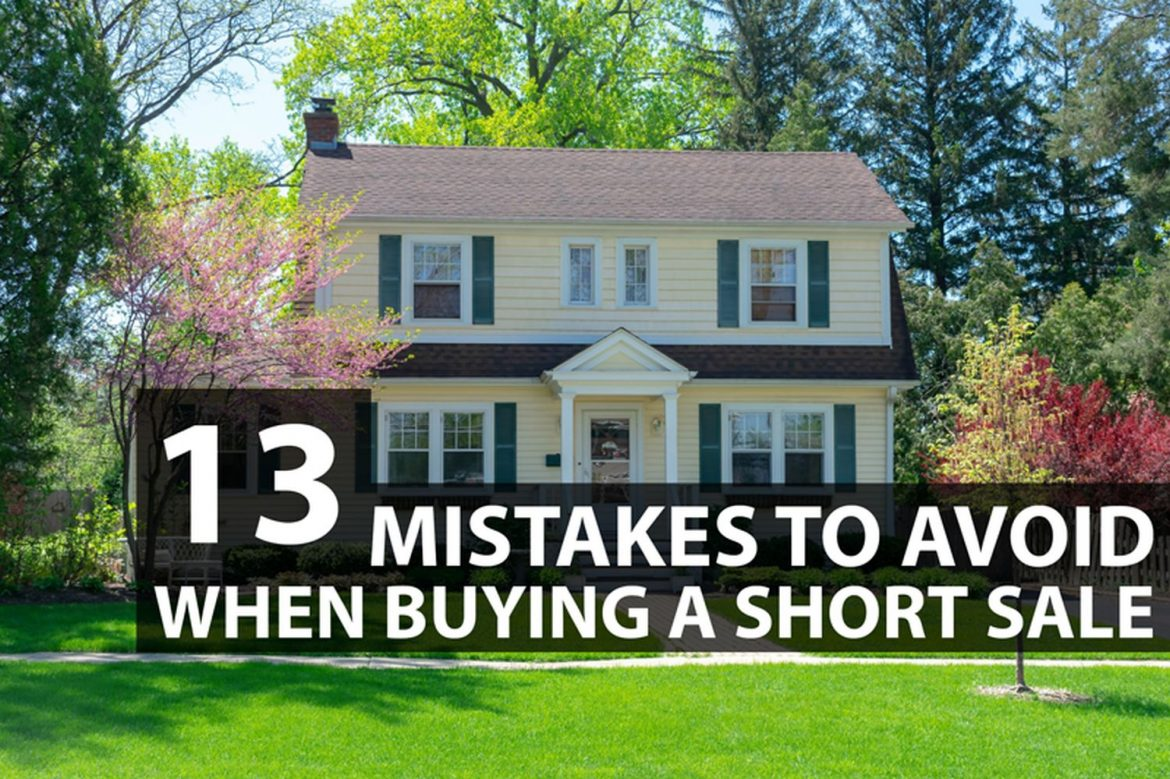 What are certified short selling errors when buying short selling